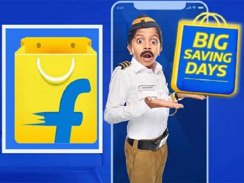 Flipkart Big Saving Days Sale: बहुत कम भाव में मिल रहा यहां सामान, जानिए बड़े Offers