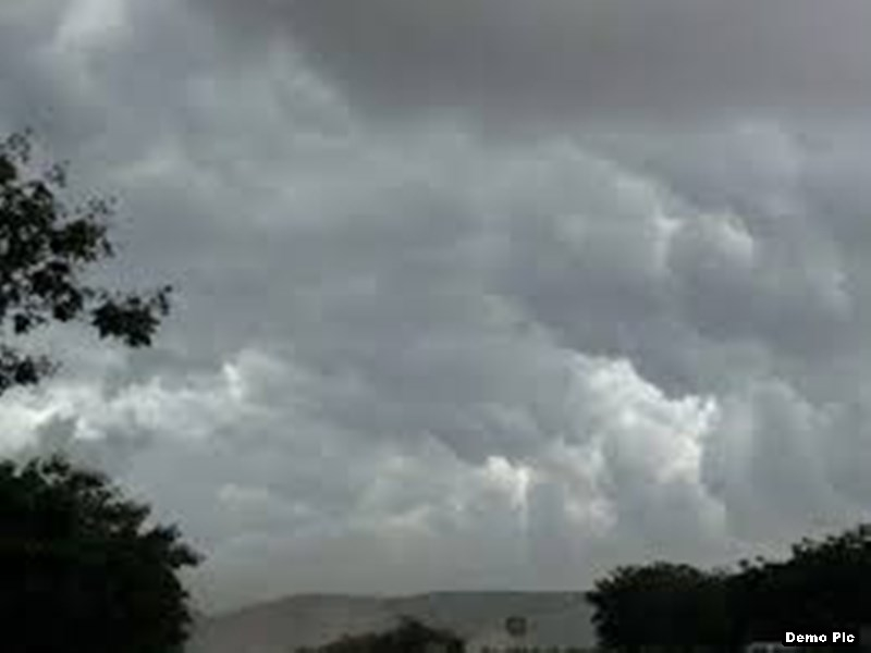 Chhattisgarh Weather: आज प्रदेश के अधिकांश क्षेत्रों में बारिश के आसार, वज्रपात की भी संभावना