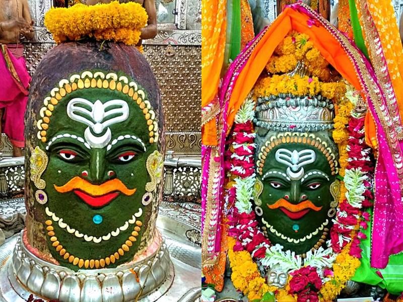 Mahakaleshwar Ujjain : सावन के दूसरे सोमवार पर बाबा महाकाल का विशेष श्रृंगार