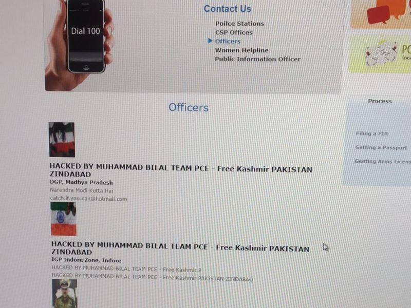 Indore Police Website: इंदौर पुलिस की वेबसाइट हैक, पीएम मोदी पर की टिप्पणी, क्राइम ब्रांच में केस दर्ज