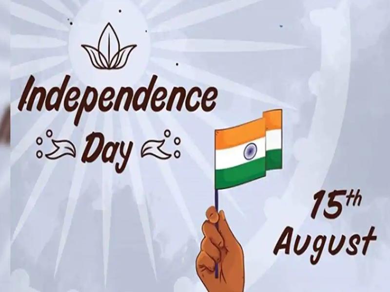 Happy Independence Day 2020 : देशभक्ति की भावना जगाती ये फिल्में व गीत, 15 अगस्त के दिन जरूर देखें