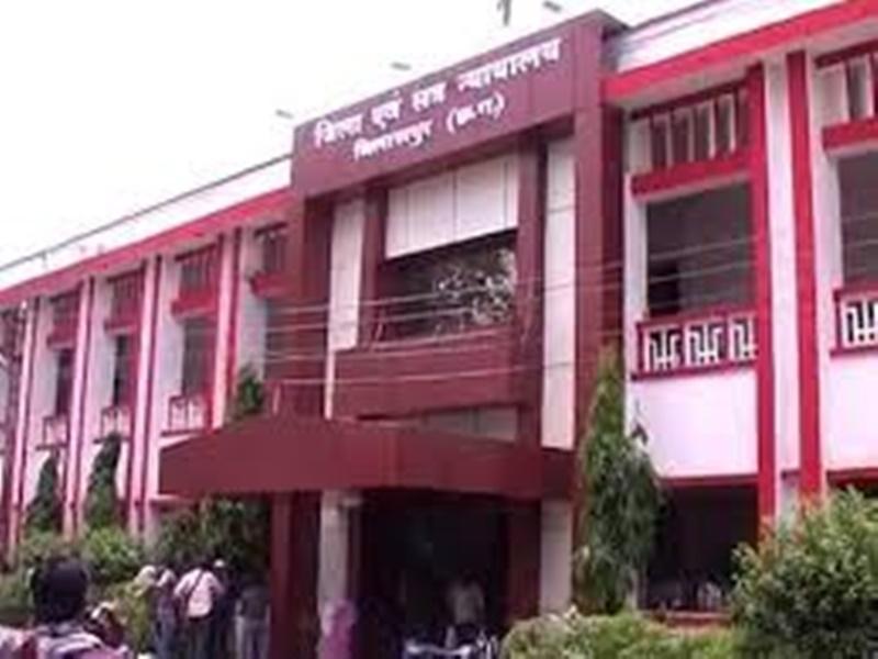 Chhattisgarh News: पांच महीने से बंद जिला व अधीनस्थ न्यायालयों के खुलेंगे ताले