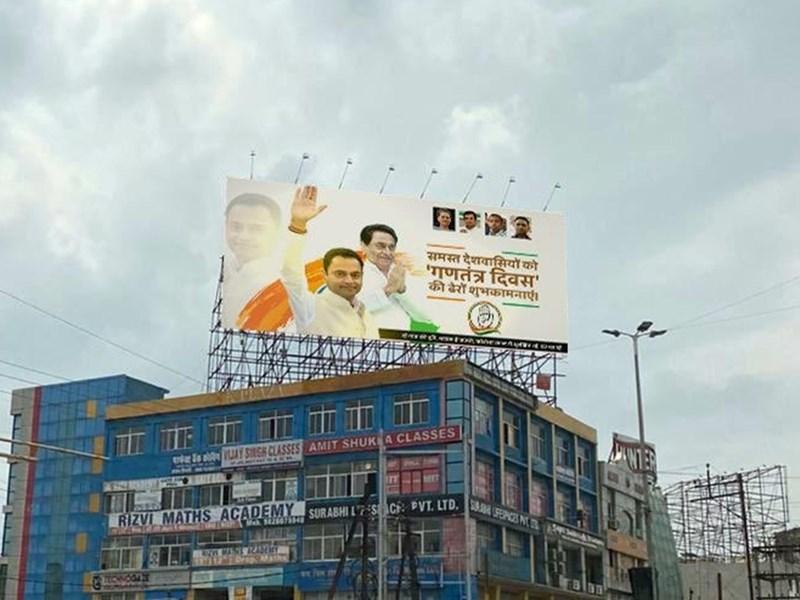 नकुल नाथ के नाम पर लगे गणतंत्र दिवस की बधाई के पोस्टर, कांग्रेस ने बताया फेक