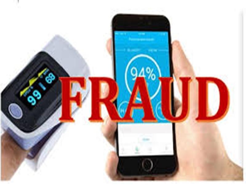 Oximeter App Fraud : ऑक्सीमीटर एप पर अंगुली छूते ही बैंक से गायब हो रहे हैं रुपए, रहे सावधान