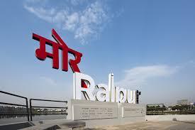 Today In Raipur: शहर में आज यह है खास, खबर पढ़कर बनाएं दिनभर की योजना