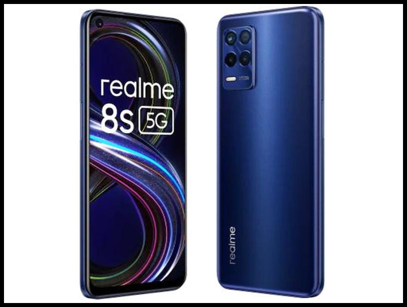 Realme 8s 5G: 64MP कैमरा वाले रियलमी 5G की सेल शुरू, 1500 रुपए की छूट के मिलेंगे ये खास फीचर्स