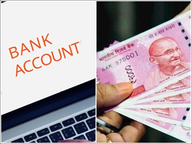 Korba News: मीना ने मीना के खाते से निकाल लिए 27 हजार रुपये, नाम के साथ- साथ खाता नंबर भी एक