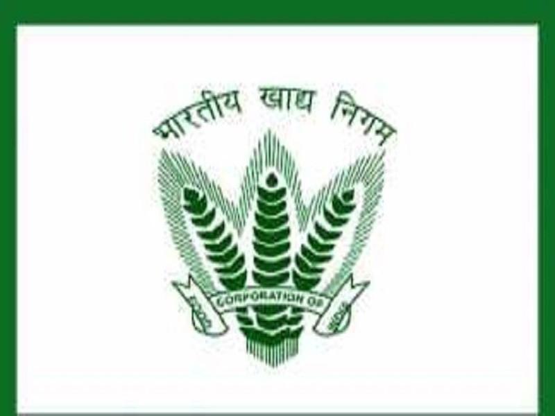 FCI Recruitment 2021: 8वीं पास के लिए सरकारी नौकरी पाने का सुनहरा मौका, 64 हजार रुपए तक मिलेगा वेतन