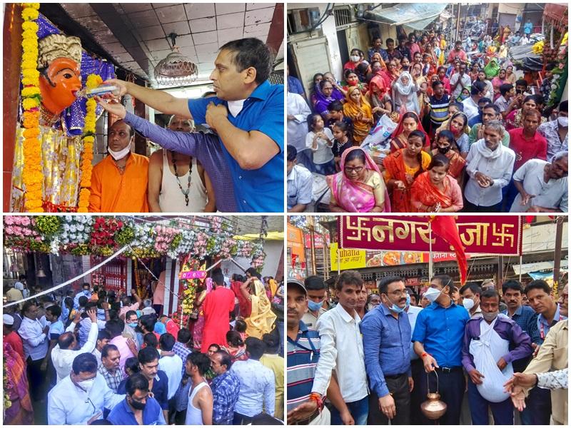 Maha Ashtami Puja in Ujjain: महाअष्टमी पर उज्जैन में हुई नगर पूजा, देखिये वीडियो