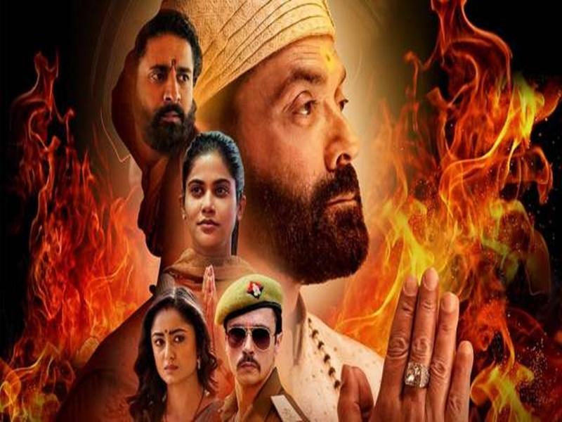 Aashram Season 2: वेब सीरिज आश्रम-2 पर विवाद, बॉबी देओल व डायरेक्टर प्रकाश झा पर केस दर्ज