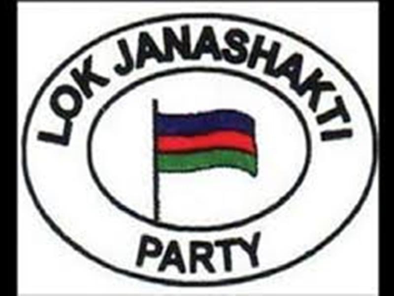 Delhi Elections 2020: लोक जनशक्ति पार्टी ने जारी की 15 उम्मीदवारों की पहली सूची, इन्हें मिला टिकट