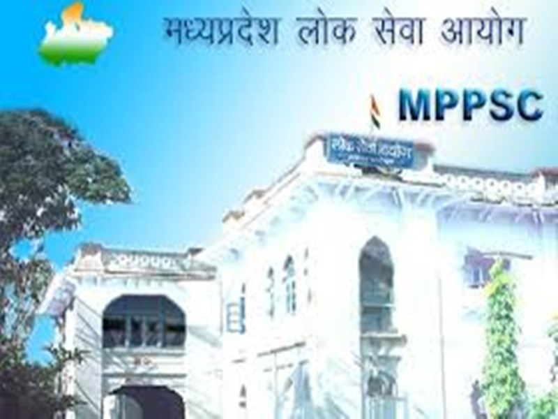 MPPSC State Services Exam : एमपीपीएससी मुख्य परीक्षा में एक पेपर में लिखने होंगे 3300 शब्द