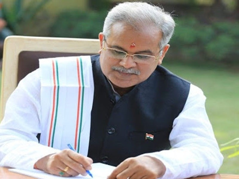 Chhattisgarh Political News : किसान मजबूत होंगे तो देश मजबूत होगा: सीएम बघेल
