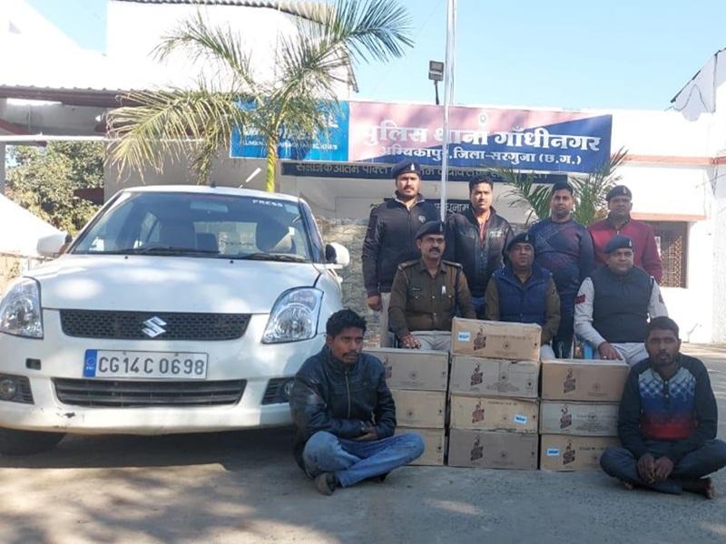 Bilaspur Crime: स्विफ्ट डिजायर कार में अंतरराज्यीय शराब की तस्करी, दो गिरफ्तार
