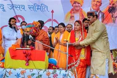 जिसके पास राम हैं वही असली धनवान है : राजेंद्र दास महाराज
