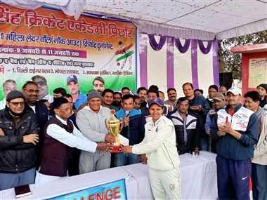 दिल्ली की टीम ने किया किया विजेता ट्रॉफी पर कब्जा