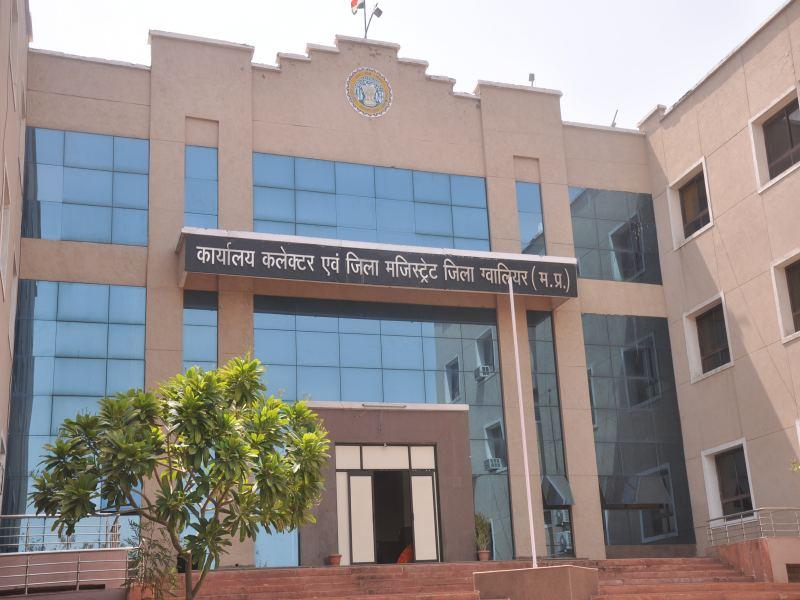 Gwalior Anti Mafia Campaign: केदारपुर में सरकारी जमीन पर बने आवास में खुलेगा बाल गृह