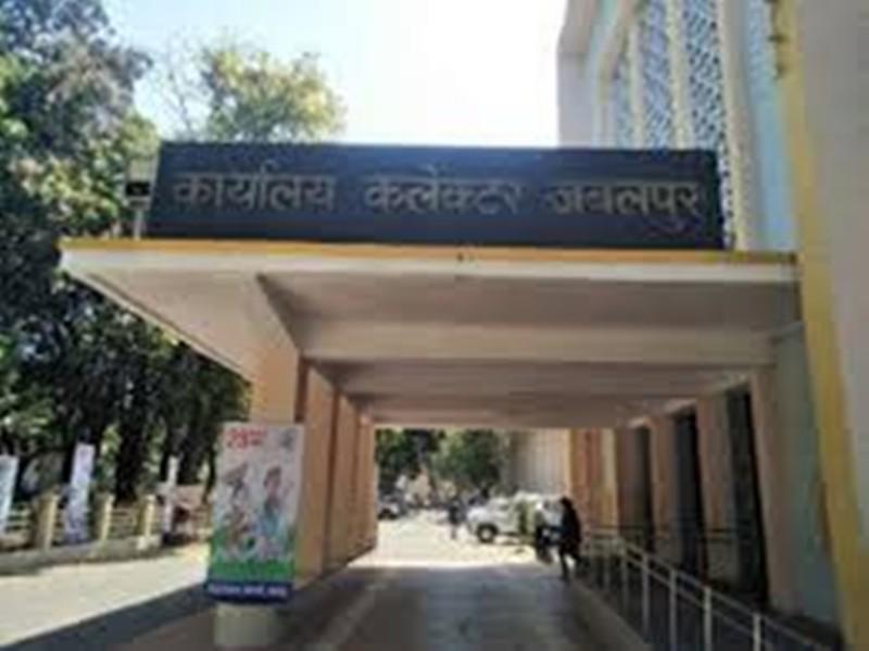Jabalpur News: अवैध कॉलोनाइजर्स प्रशासन के निशाने पर, कलेक्टर कराएंगे एफआइआर