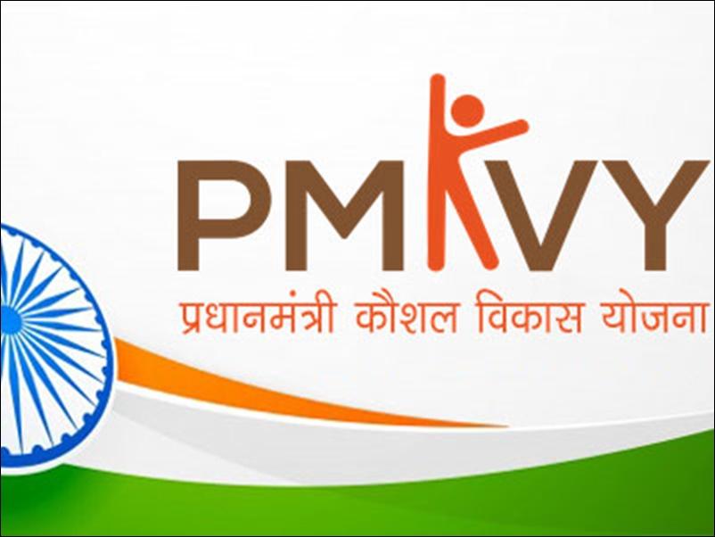 प्रधानमंत्री कौशल विकास योजना PMKVY : 15 जनवरी से देश के सभी राज्यों में शुरू होगा तीसरा चरण, ऐसे उठाएं फायदा