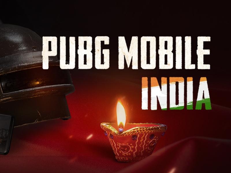 PUBG Mobile की भारत में वापसी कब तब, ताजा रिपोर्ट में हुआ यह बड़ा खुलासा