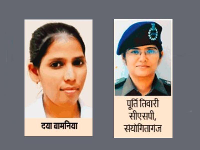 Chaitra Navratri 2021: कोरोना पाजिटिव को स्वजन मानकर सेवा की