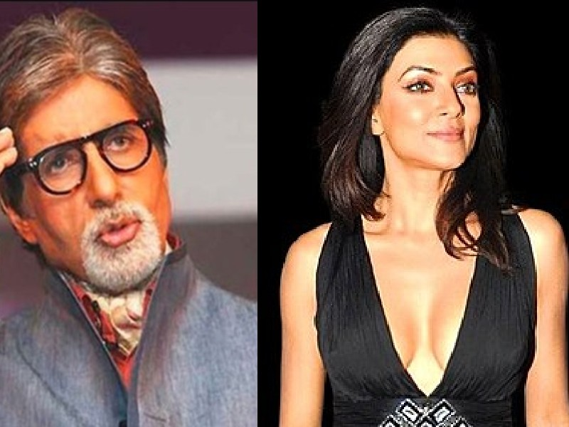 Eid 2021: अमिताभ बच्चन और सुष्मिता सेन सहित इन सितारों ने फैंस को दी ईद की मुकारकबाद, सलमान ने रिलीज की फिल्म
