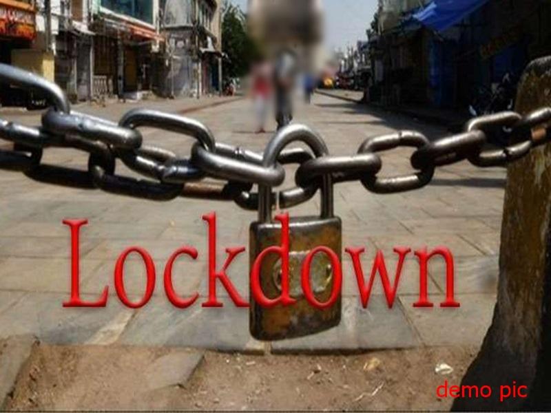 Madhya Pradesh Unlock 3.0 News: होटल 50 फीसद क्षमता के साथ खुलें, टोकन व्यवस्था के साथ मॉल हों आरंंभ