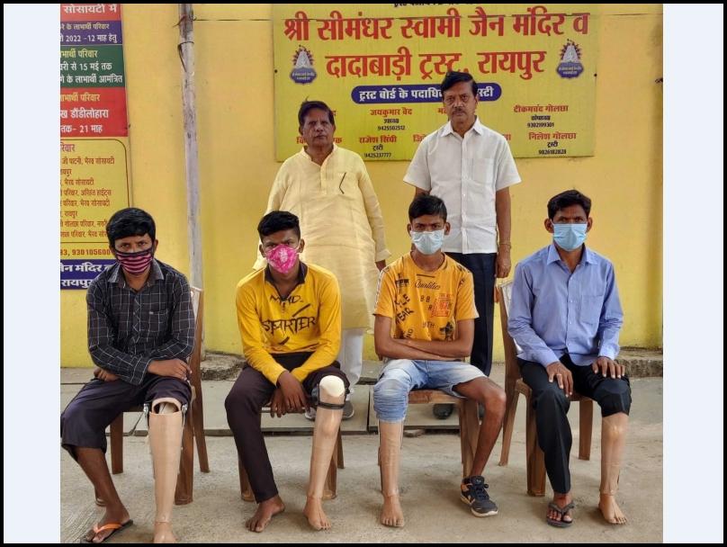 Helping Hands: रायपुर में चार दिव्यांगों को लगाया गया जयपुर पैर
