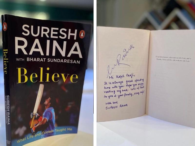 सुरेश रैना ने कपिल शर्मा को गिफ्ट की अपनी किताब BELIEVE, जानिए क्या था कपिल का जवाब