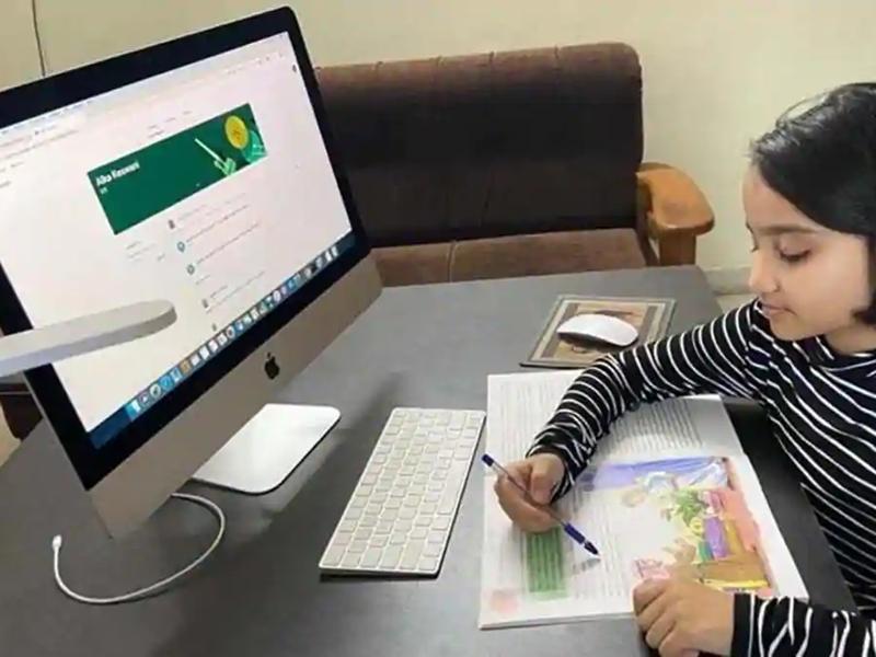 Chhattisgarh: Whatsapp DP पर यूनिफार्म में बच्चे की फोटो होने पर ही मानी जाएगी अटेंडेंस