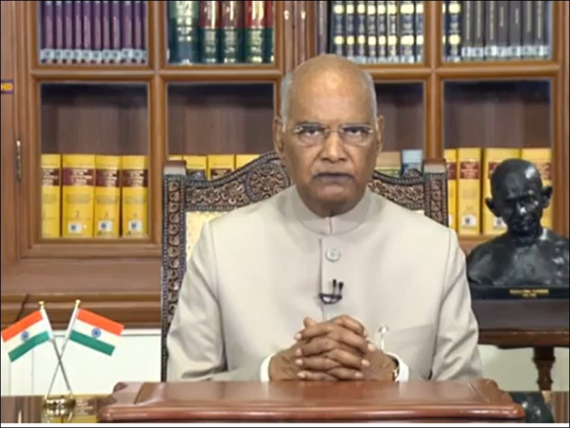 President Ram Nath Kovind Address : राष्ट्रपति रामनाथ कोविंद ने कोरोना, गलवन घाटी, अयोध्या पर यह कहा, पढ़ें पूरा संबोधन