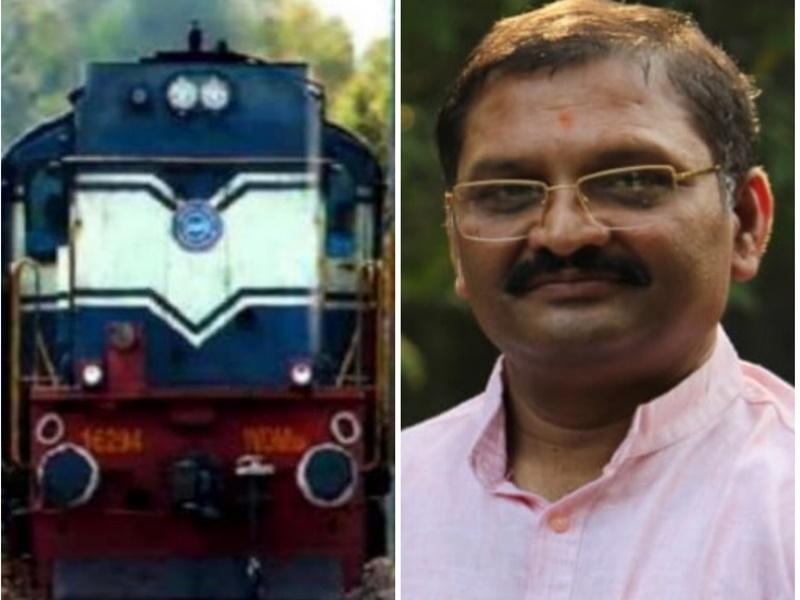 डोंगरगढ़-कवर्धा-कटघोरा रेल लाइन को मिली मंजूरी, सांसद पांडेय ने संसद में उठाया था मुद्दा