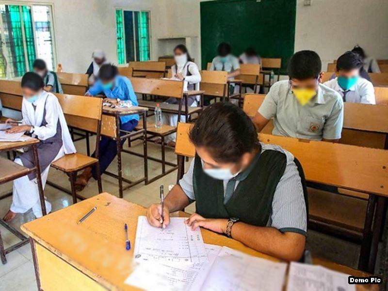 School Reopen in MP : 21 सितंबर से खुलेंगे स्कूल, पर क्लास अटेंड करने के लिए चलेगी स्टूडेंट की मर्जी