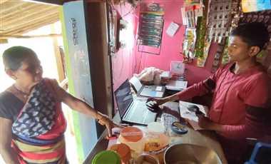 Banking Service In Jagdalpur: ओडिशा के मोबाइल नेटवर्क से कोलेंग में शुरू हुई बैंकिंग सेवा