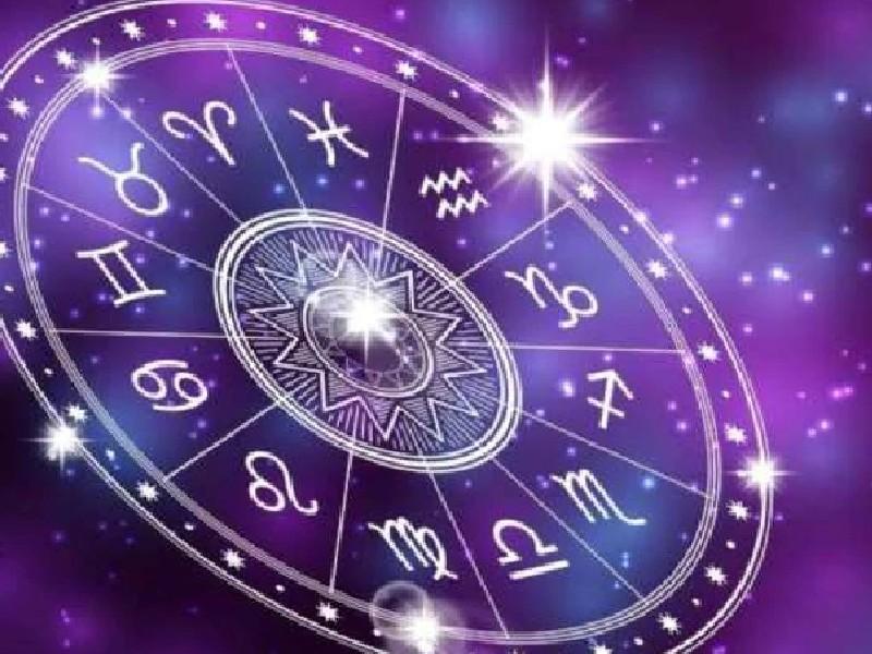 Astrology: आज से मकर राशि में गोचर करेंगे देवगुरु बृहस्पति, इन 6 राशि के लोगों को करेंगे मालामाल