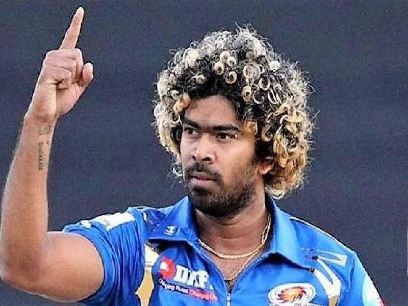 Lasith Malinga Retires: श्रीलंका के तेज गेंदबाज लसिथ मलिंगा ने लिया संन्यास, ट्वीट कर दी जानकारी