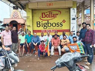 Political News In Dhamtari: भाजपाइयों ने कुरुद बंद कराया, कांग्रेसियों ने फूंका पूर्व मंत्री अजय चंद्राकर का पुतला