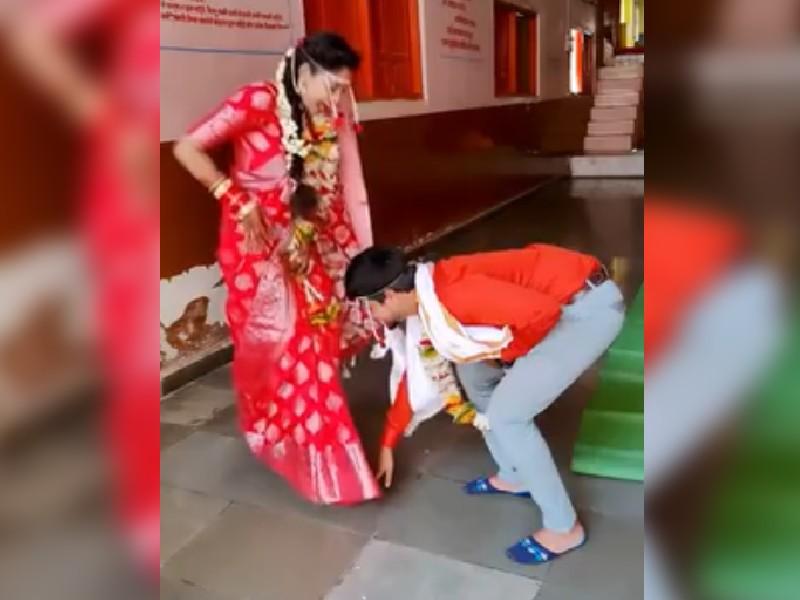 Viral Video: शादी के बाद दूल्हा छूने लगा दुल्हन के पैर, फिर पत्नी ने की यह हरकत, वीडियो वायरल