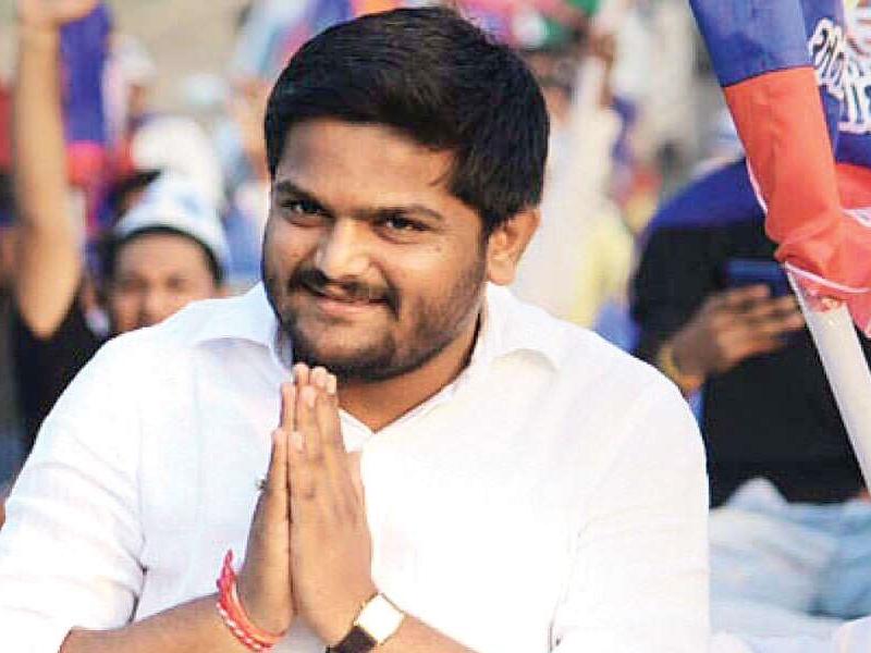 Gujarat Patidar Andolan: हार्दिक पटेल व कांग्रेस विधायकों से केस वापस, भाजपा विधायक को 6 माह की सजा