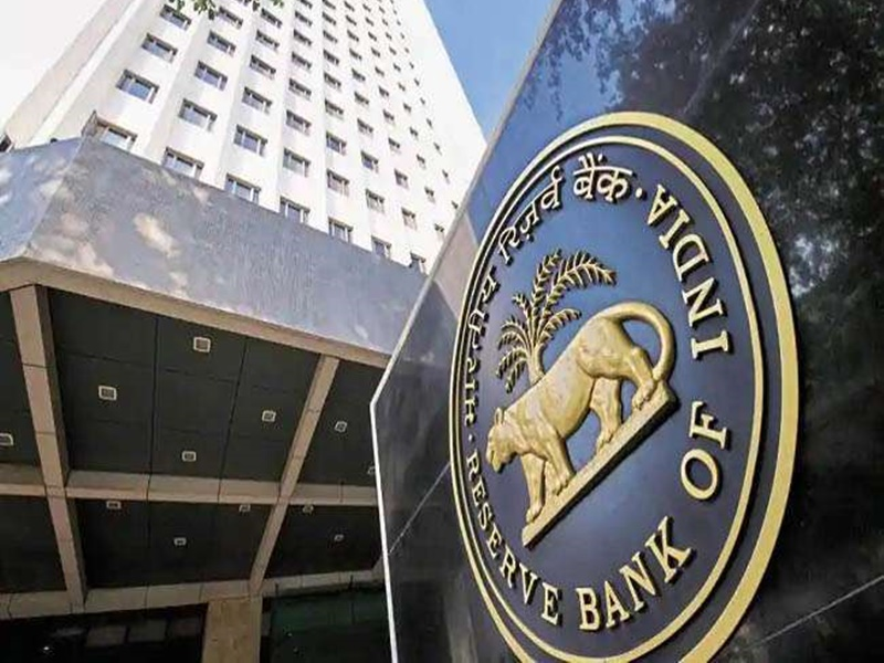 Loan Restructuring Scheme: लोन पुनर्गठन योजना पर RBI का बड़ा ऐलान