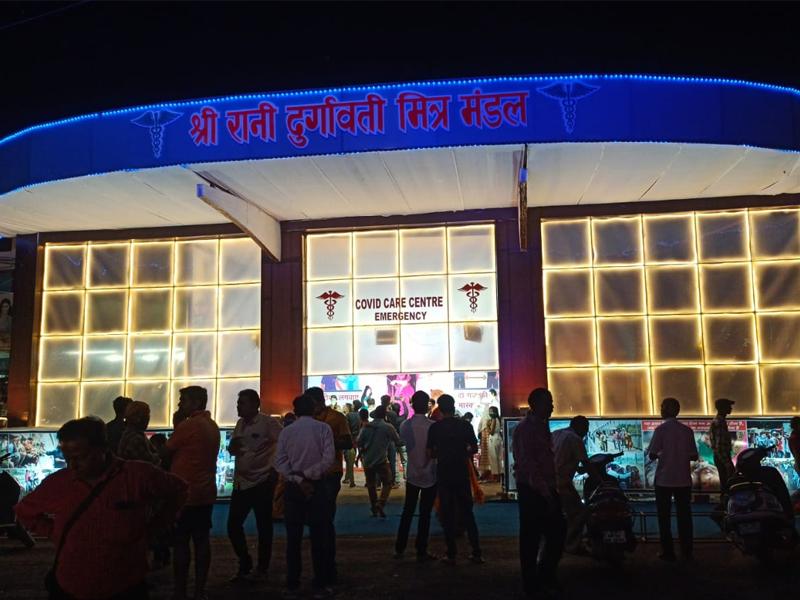 Navratri 2021 : नवमी आज, मंदिरों में होगा विशेष अनुष्ठान