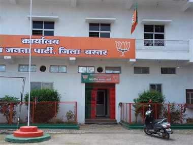 BJP Movement In Jagdalpur: विहिप-बजरंग दल के कारण भाजपा ने आगे बढ़ाया आंदोलन