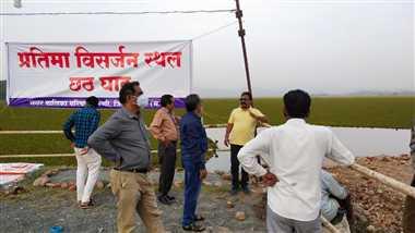 छठ पूजा घाट पर क्रेन से होगा प्रतिमाओं का विसर्जन, बाकी घाटों पर विसर्जन प्रतिबंधित