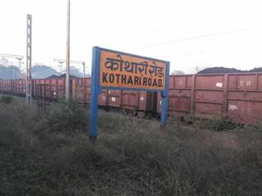 रेलवे सुरक्षा बल की विशेष निगरानी में होगा कोथारी का रावण दहन