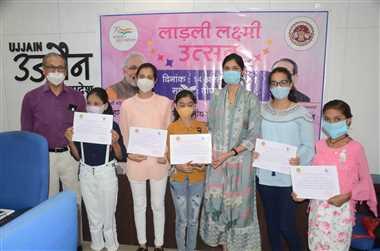 बृहस्पति भवन में मनाया लाड़ली लक्ष्मी उत्सव, छात्रवृत्ति अधिकार पत्र वितरित किए