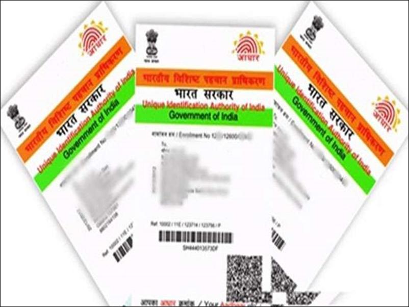 Aadhaar Card को अपने मोबाइल में चाहते हैं तो डाउनलोड करें  E-Aadhaar, आजमाइये ये आसान स्टेप्स