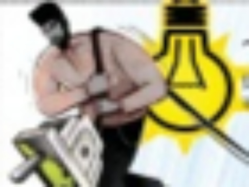 Gwalior Electricity News: स्पाट बिलिंग की व्यवस्था, फिर भी रीडिंग में आ रही गलतियां, अब बिजली कंपनी ने उठाया यह कदम