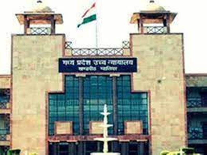 Gwalior High Court's comment on Bhind DJ: भिंड डीजे पर हाई कोर्ट की टिप्पणी- इन्हें न्याय सिद्धांत के खिलाफ कार्य करने की आदत हो गई है