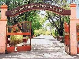 DAVV Indore News: शनिवार तक फीस नहीं की जमा तो विद्यार्थियों का दाखिला होगा रद
