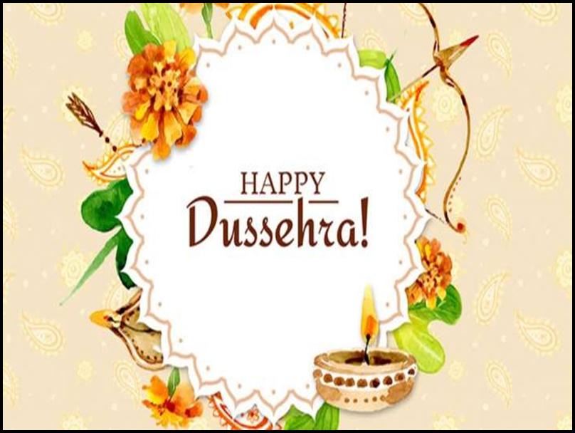 Happy Dussehra 2021 Wishes: बुराई पर अच्छाई की जीत के लिए दोस्तों व रिश्तेदारों को शुभकामनाएं, दशहरा पर शेयर करें ये मैसेज